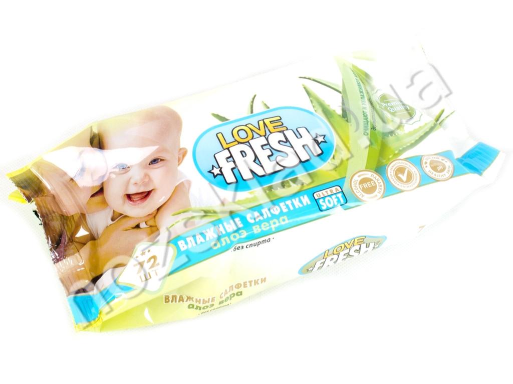 """Влажные салфетки детские Love Fresh """"Алое вера"""" 72шт 50615"""