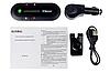 Автомобильный беспроводной динамик-громкоговоритель Bluetooth Hands Free kit HB 505-BT (спикерфон), фото 4