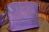 Жіноча сумка Shangpin Violet, фото 2