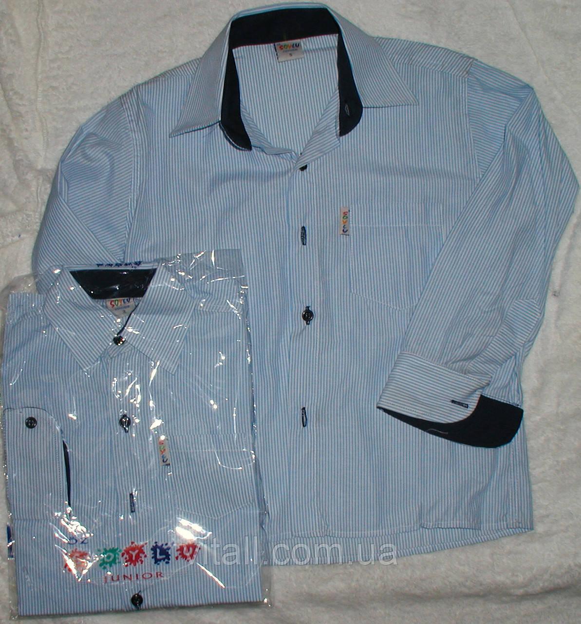 Рубашка в полоску от 5 до 8 лет