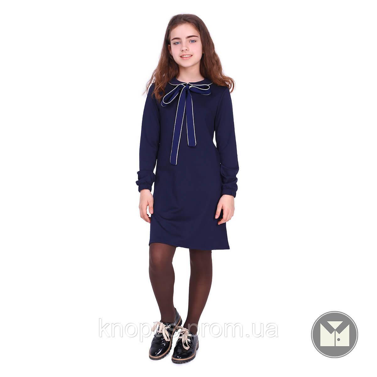 Платье для девочки, Britney, синее, Timbo, размеры 122-152