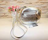 Женская сумка клатч серебристая круглая код 7-361, фото 3