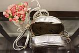 Женская сумка клатч серебристая круглая код 7-361, фото 5