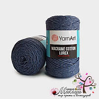 Пряжа Macrame Cotton lurex YarnArt, №730, джинс