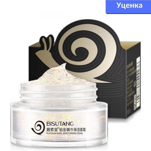 Уценка! Увлажняющий крем-гель для лица Bisutang с частичками золота, муцином улитки и комплексом растительных экстрактов 50 г