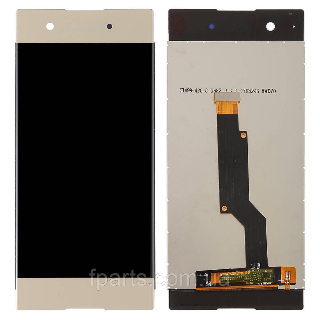 Дисплей для Sony Xperia XA1 G3112, G3116 с тачскрином, Gold
