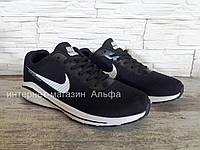 Мужские кроссовки в стиле Nike Zoom Pegasus 35 (черные), 40 (25,5 см)