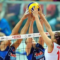Волейбол, общее