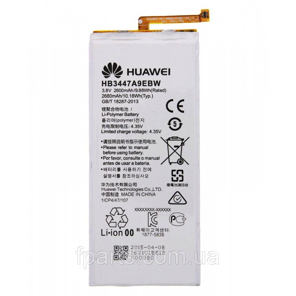 Аккумулятор HB3447A9EBW Huawei P8 (2600 mAh)