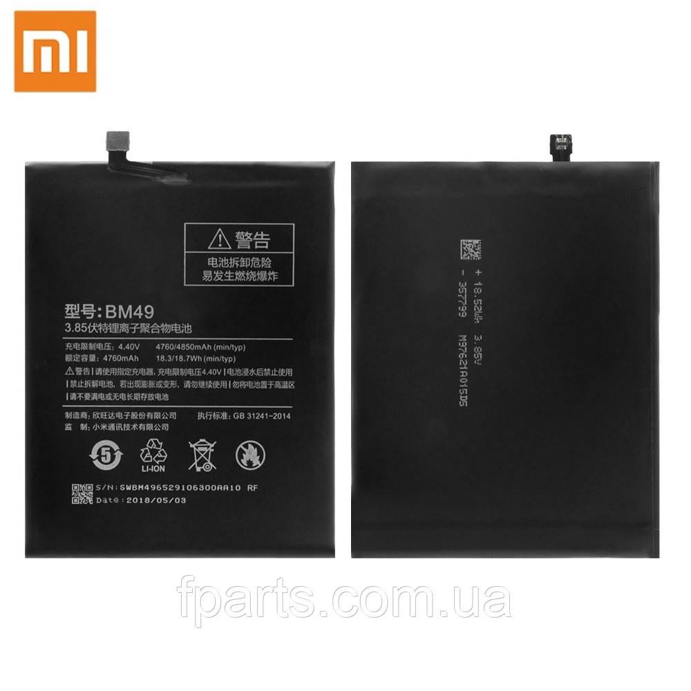 Аккумулятор BM49 Xiaomi Mi Max (4760mAh)