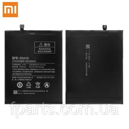 Аккумулятор BM49 Xiaomi Mi Max (4760mAh), фото 2