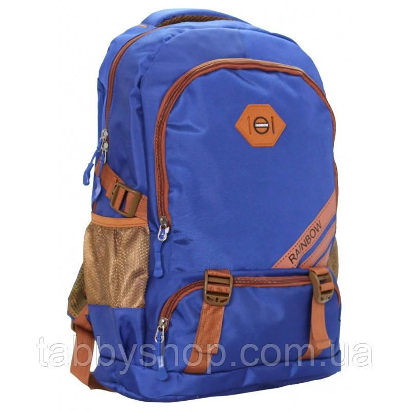 Рюкзак школьный RAINBOW (синий)