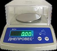 Весы лабораторные ФЕН-300 Л (0,01г) Поверка, фото 1
