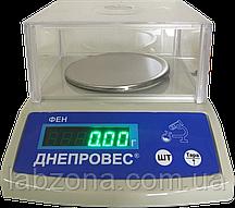 Весы лабораторные ФЕН-300 Л (0,01г) Сертифицированы