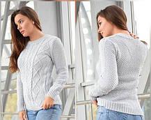 Купить теплый свитер женский ,купить свитера оптом, размеры 42-50., фото 3