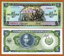 Сальвадор / El Salvador 5 Colon 1990 Pick 138 UNC