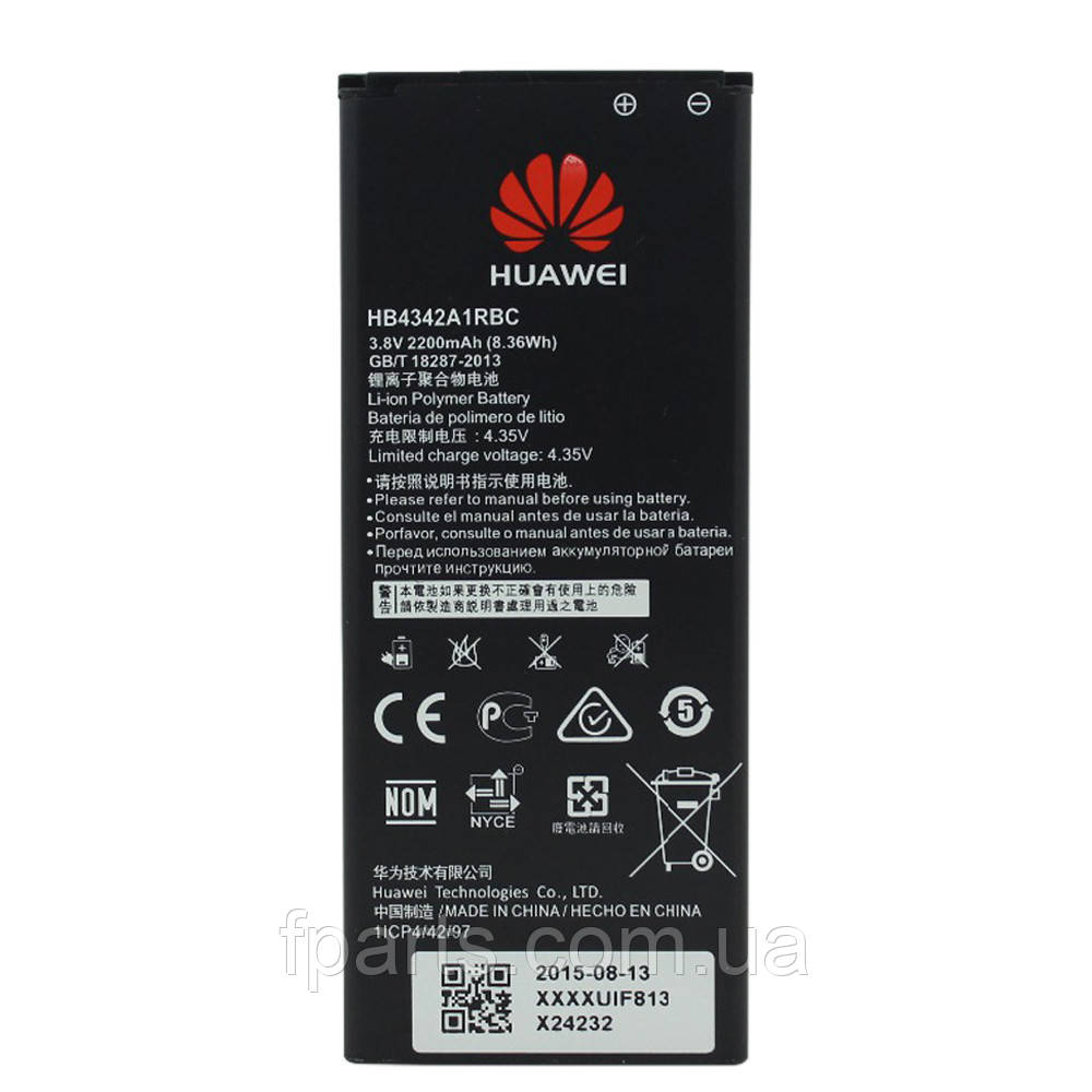 Аккумулятор HB4342A1RBC Huawei Y5 II, Y6, Honor 4A, Honor 5A (2200 mAh)