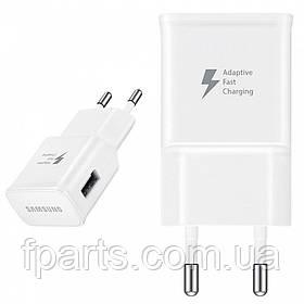 СЗУ Adaptive Fast Charging Travel Adapter 0.7A