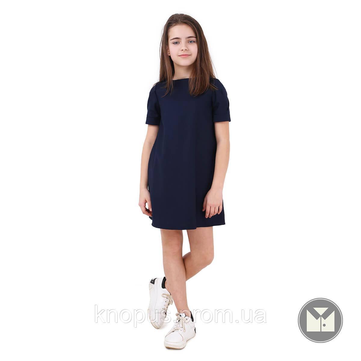 Платье для девочки, Mari, синее, Timbo, размеры 122-152