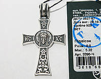 Серебряный крестик 3390-Ч