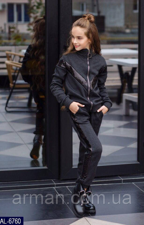 Детский  теплый спортивный костюм  для девочки . Р.128-152. Новый.(AL-6764)