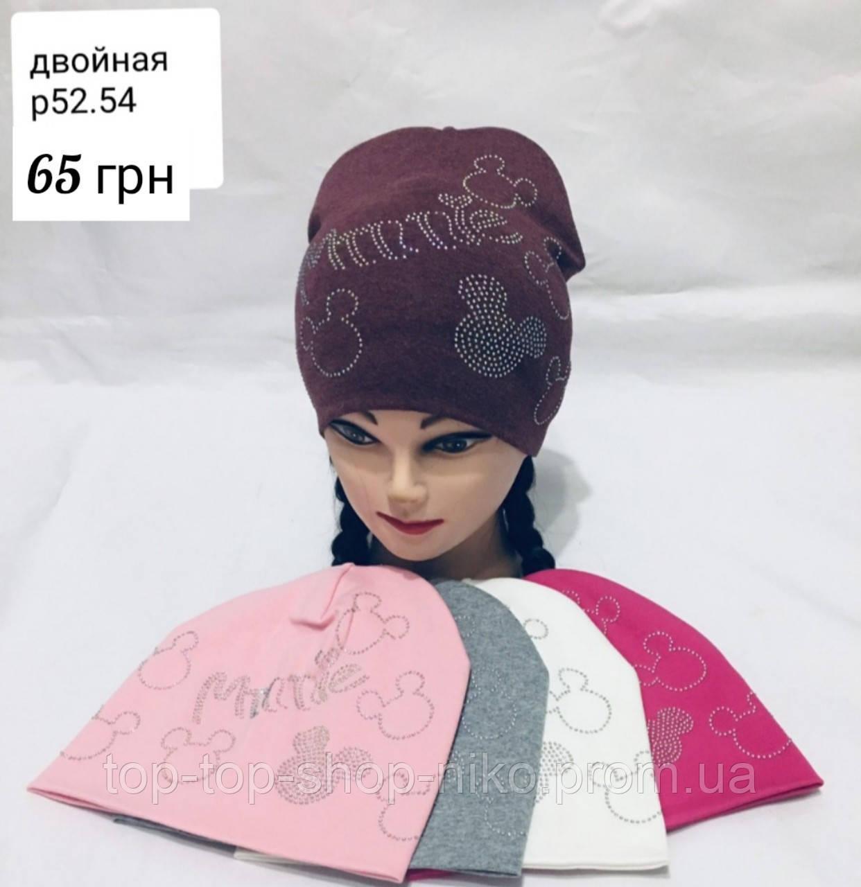 Шапка Ангора Двойная