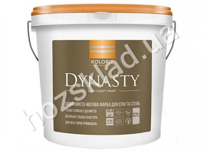 Краска интерьерная латексная Kolorit Dynasty (база С) 2,7л