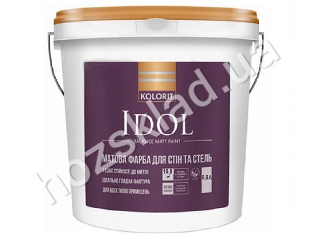 Краска интерьерная латексная Kolorit Idol (база А) 0,9л, фото 2