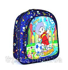 Детский рюкзак для мальчика 141