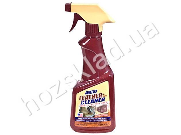 Очиститель кожи и винила ABRO LC-472 472мл, фото 2