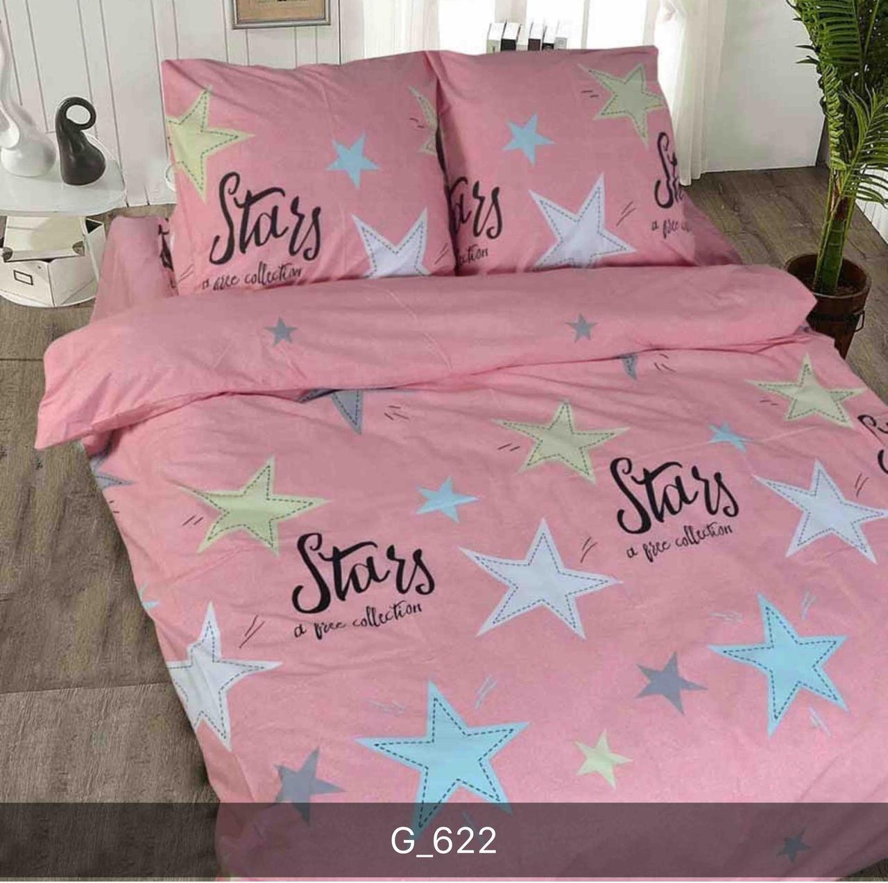 Красивое двуспальное постельное бельё