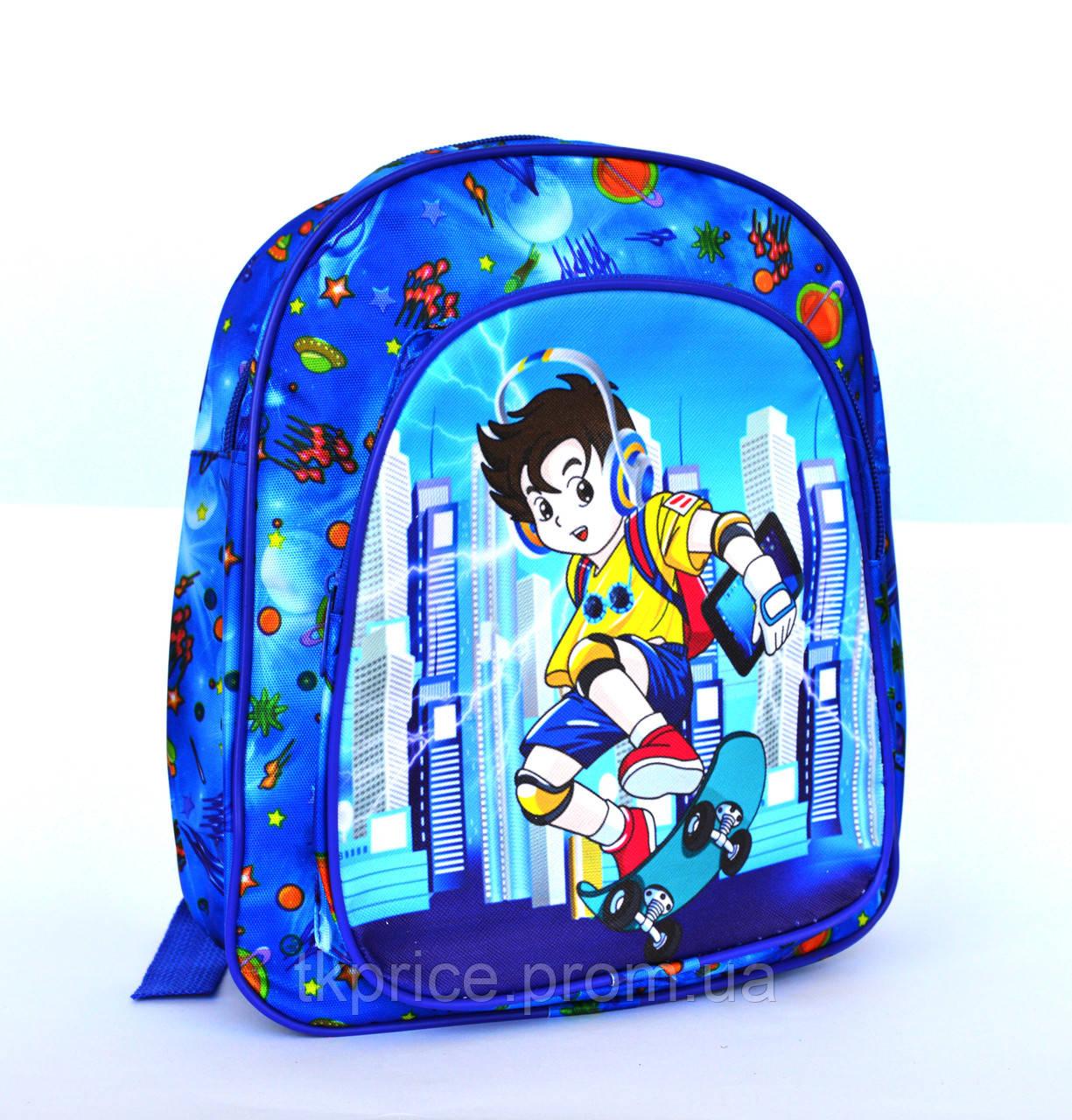 Детский рюкзак для мальчика 141 голубой