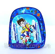 Детский рюкзак для мальчика 141 голубой, фото 2