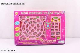 KM1001BR RUS Бижутерия  жемчуг кор.41,5*30,5 /48/
