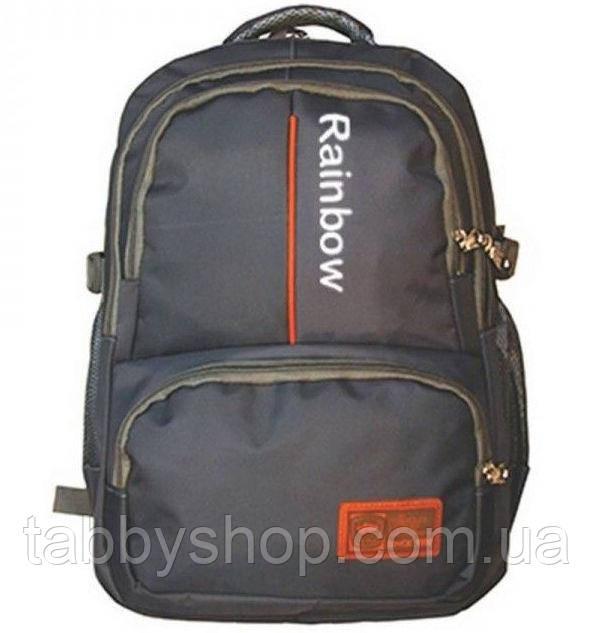 Рюкзак школьный RAINBOW (серый)