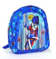 Детский рюкзак для мальчика 142