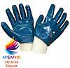 Перчатки нитриловые  плотные МБС с мягким манжетом (от 50 шт.)