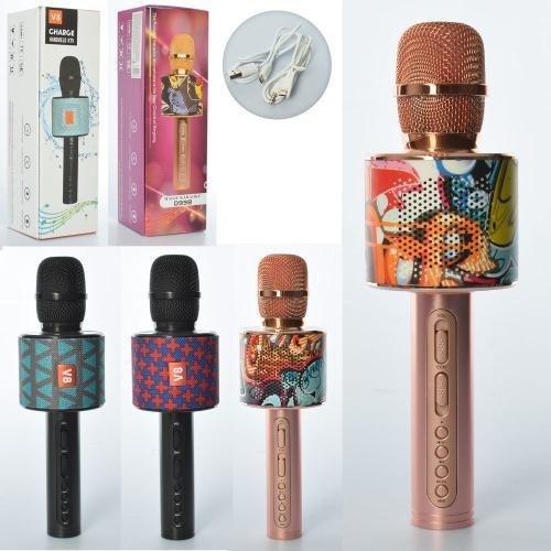 KMX15123 Микрофон   26см,аккум,MP3, TF, USBвх, USBзар,микс вид,в кор-ке,28-8,5-8,5см