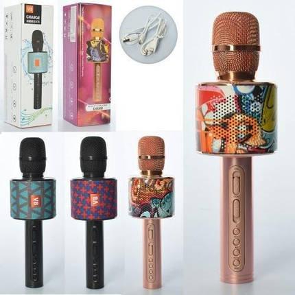KMX15123 Микрофон   26см,аккум,MP3, TF, USBвх, USBзар,микс вид,в кор-ке,28-8,5-8,5см, фото 2