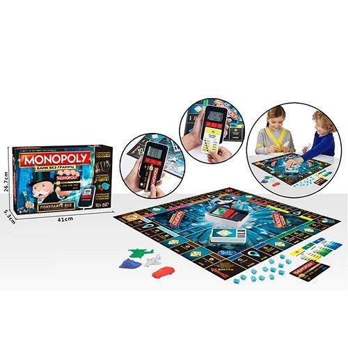 KM4007 Настольная игра   Монополия, терминал-зв, св, кредитные карты, фишки, бат, в кор-ке, 41-27-5,5см