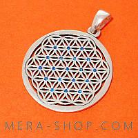 Серебряный Цветок Жизни амулет с камнями кулон из серебра 925 пробы (⌀29 мм, 6 г)