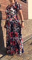 Красивое платье макси (рр.50-54)