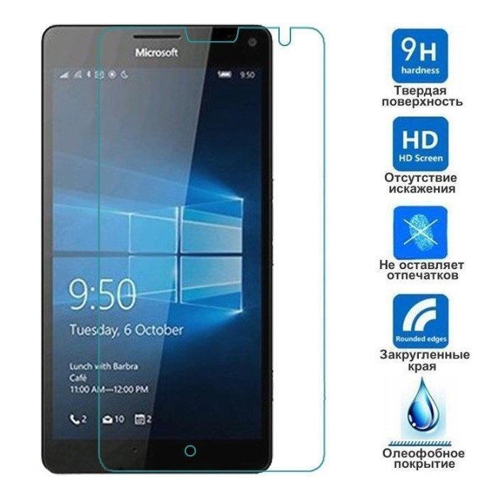 Защитное стекло для Microsoft Lumia 950 (0.3 мм, 2.5D)