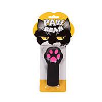 Лазерная игрушка для кота Lazer Paw Beem