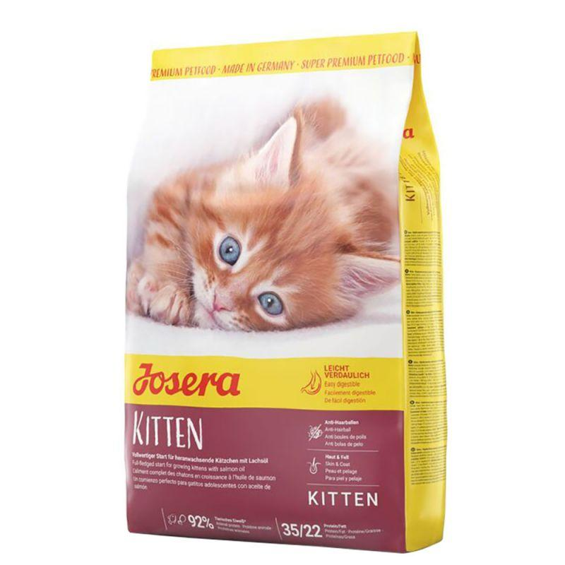 Josera Kitten сухий корм для кошенят