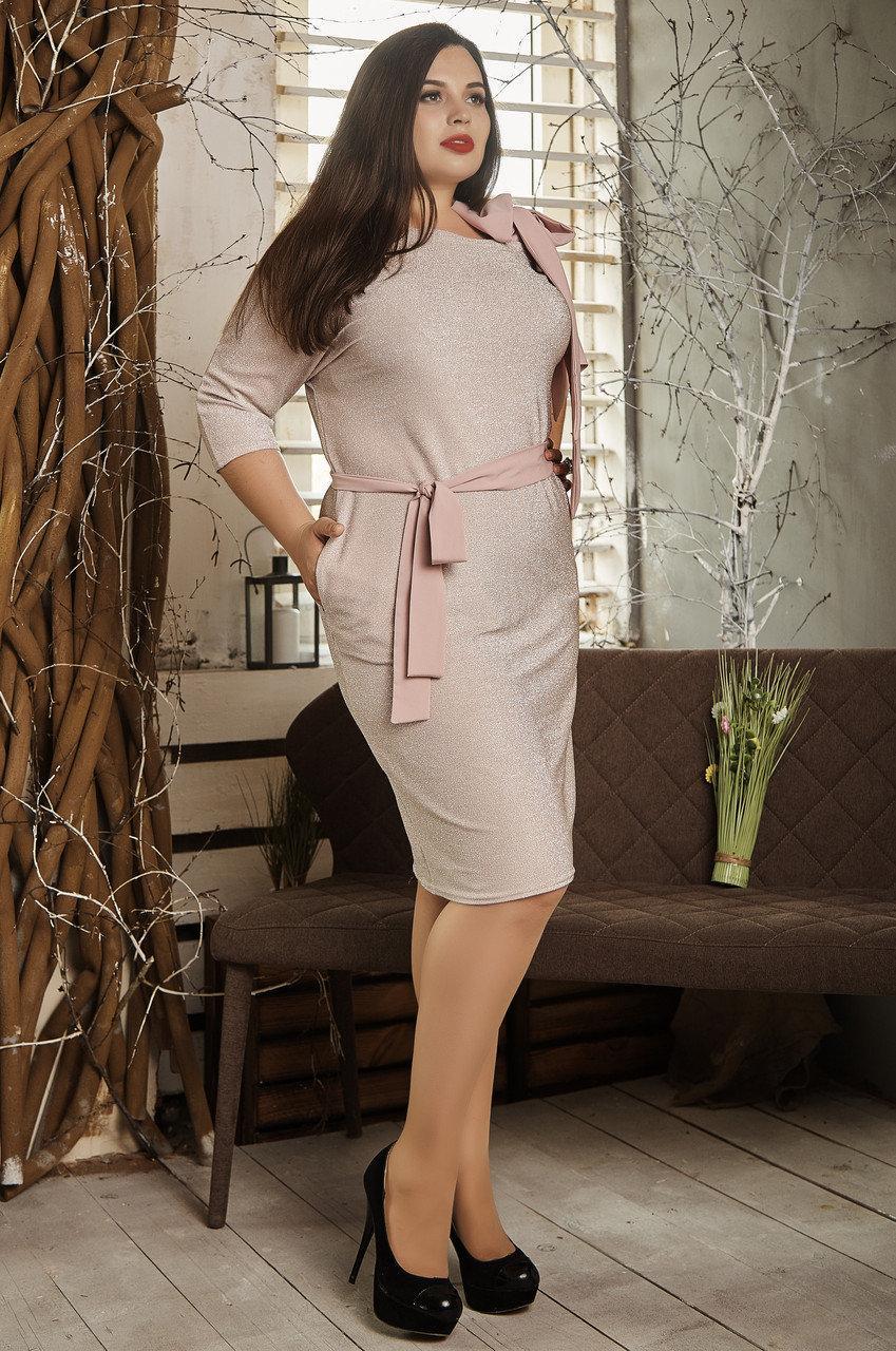 Пудровое женское платье