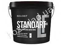 Шпаклевка финишная акриловая Kolorit Standart LF 1,7кг