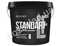 Шпаклевка финишная акриловая Kolorit Standart LF 17кг