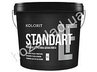 Шпаклевка финишная акриловая Kolorit Standart LF 8,5кг