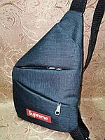 Барсетка Supreme слинг на грудь мессенджер Унисекс/Cумка спортивные мессенджер для через плечо(ОПТ), фото 1
